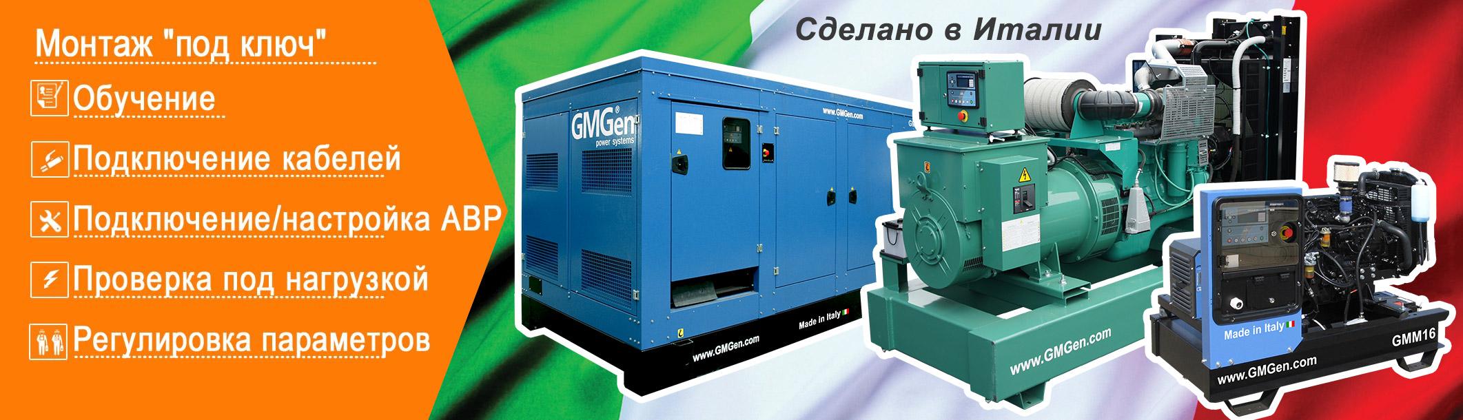 Настроить бензиновый генератор сварочные аппараты r60